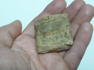 cuneiformsalesdocket1800BC
